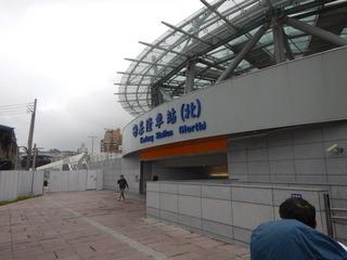 08新基隆駅北口.JPG