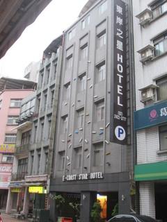 10ホテル外観.jpg