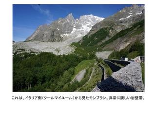 ヨーロッパ・アルプスの山旅0004_R.jpg
