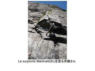 ヨーロッパ・アルプスの山旅0012_R.jpg