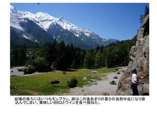 ヨーロッパ・アルプスの山旅0013_R.jpg