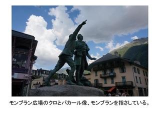 ヨーロッパ・アルプスの山旅0017_R.jpg