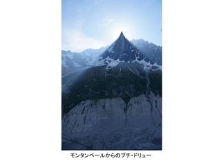 ヨーロッパ・アルプスの山旅0021_R.jpg