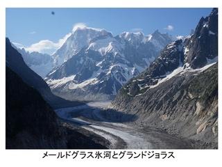 ヨーロッパ・アルプスの山旅0022_R.jpg
