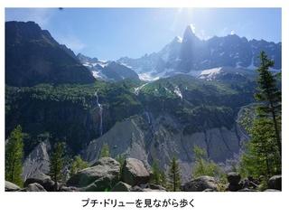 ヨーロッパ・アルプスの山旅0025_R.jpg