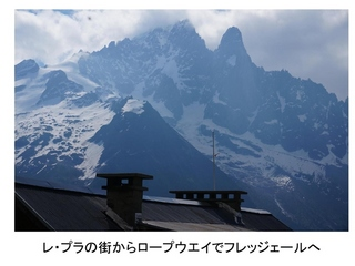 ヨーロッパ・アルプスの山旅0040_R.jpg