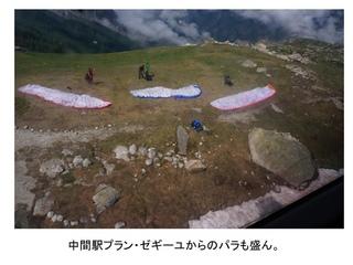 ヨーロッパ・アルプスの山旅0051_R.jpg