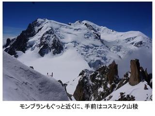 ヨーロッパ・アルプスの山旅0054_R.jpg