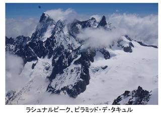 ヨーロッパ・アルプスの山旅0058_R.jpg