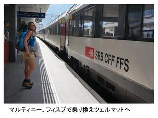 ヨーロッパ・アルプスの山旅0064_R.jpg