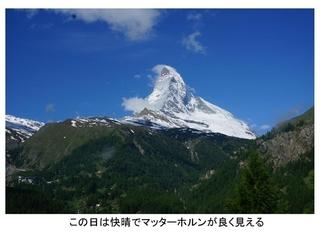 ヨーロッパ・アルプスの山旅0078_R.jpg