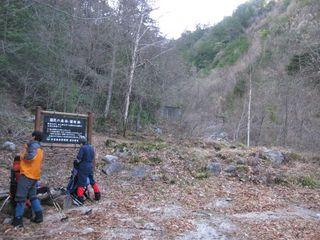 越百山登山口II.jpg
