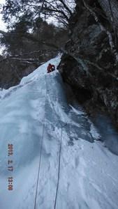 松竹梅の滝