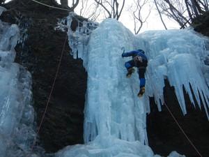 霧積の氷瀑