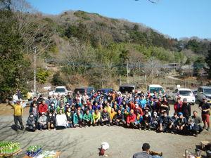 広沢寺の岩場 清掃集会